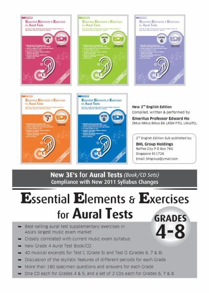 Prof Ho's 3E Series Brochure